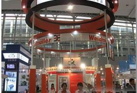 2010年德国汉诺威欧洲国际金属板材加工技术展览会