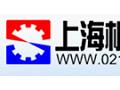 2012第三届长三角机械加工与机床团购企业家峰会