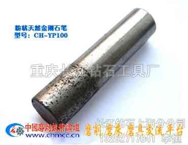 无心磨砂轮修整器:型号CH-YP100