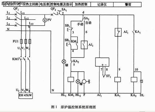电路 电路图 电子 设计 素材 原理图 500_363